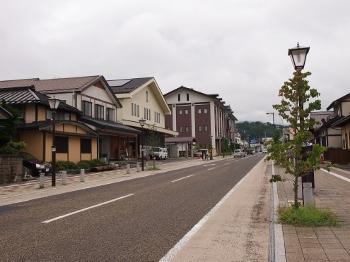 Takene Street