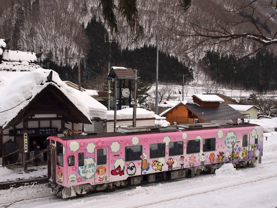 Aizu Railway train at Yunokami-Onsen Station