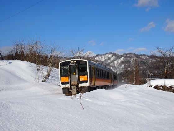 Ban-etsu West Line in Nishiaizu Town