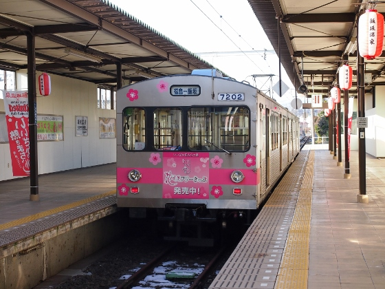 Iizaka Train at Iizaka-Onsen Station